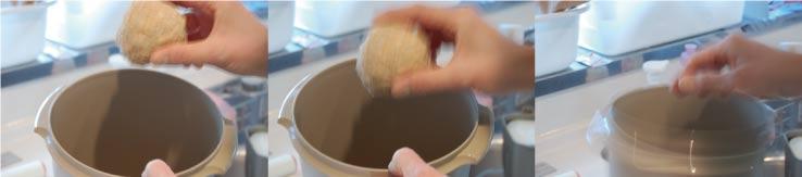味噌の作り方 かわしま屋