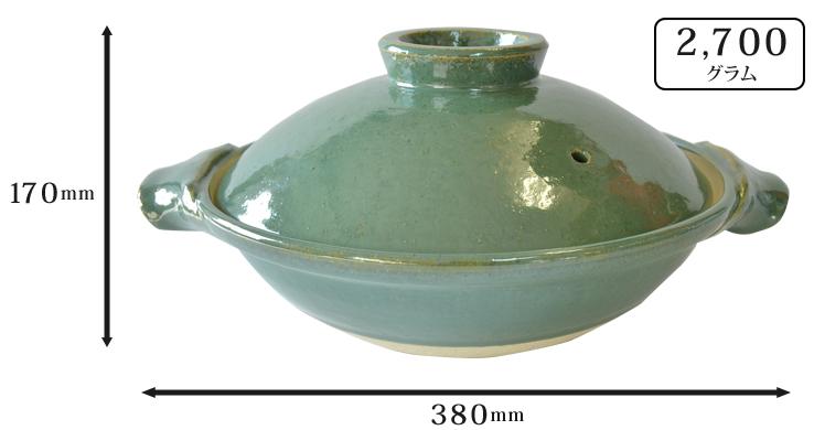 やまほん陶房土鍋九寸(青磁釉) のサイズ