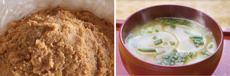 乾燥麹 味噌