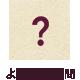 よくある質問