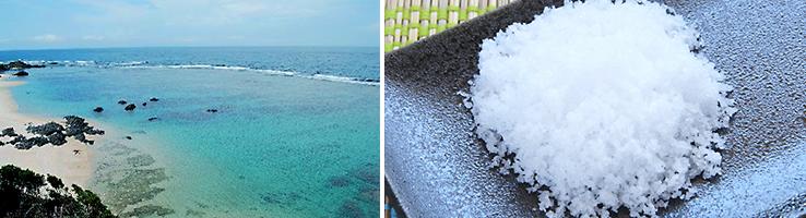 徳之島産 天然塩