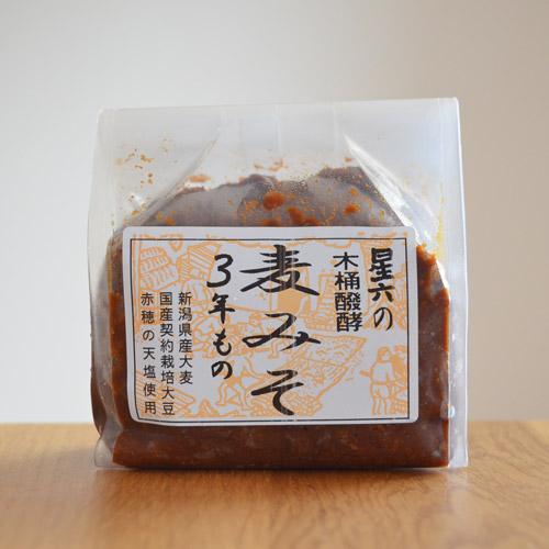 Three Years Fermented Kodawari Miso, Hoshiroku Miso