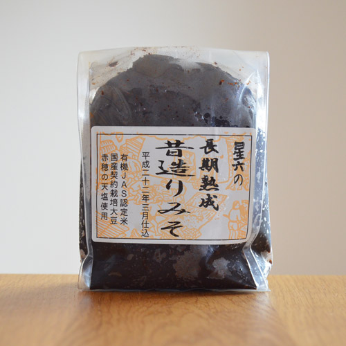Traditional Old-style Miso, Eight Years Long-term Fermented Miso
