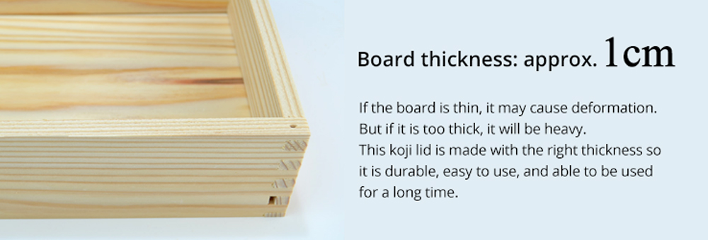 The thickness of the board is 1 cm