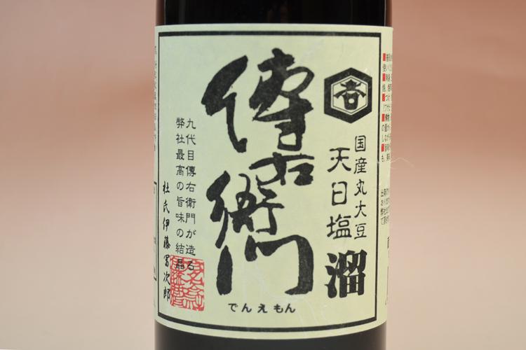 Denemon 3 Years Aged Namahiki Tamari Sauce