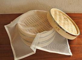 Seiro Bamboo Steamer