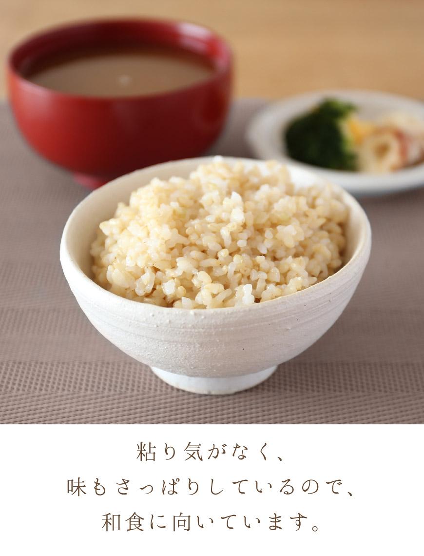 粘り気がなく味もさっぱりしているので、和食に向いています。