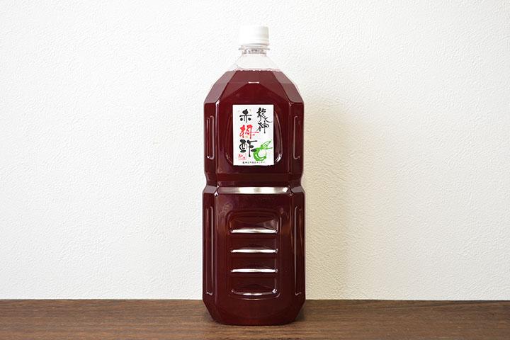 龍神赤梅酢