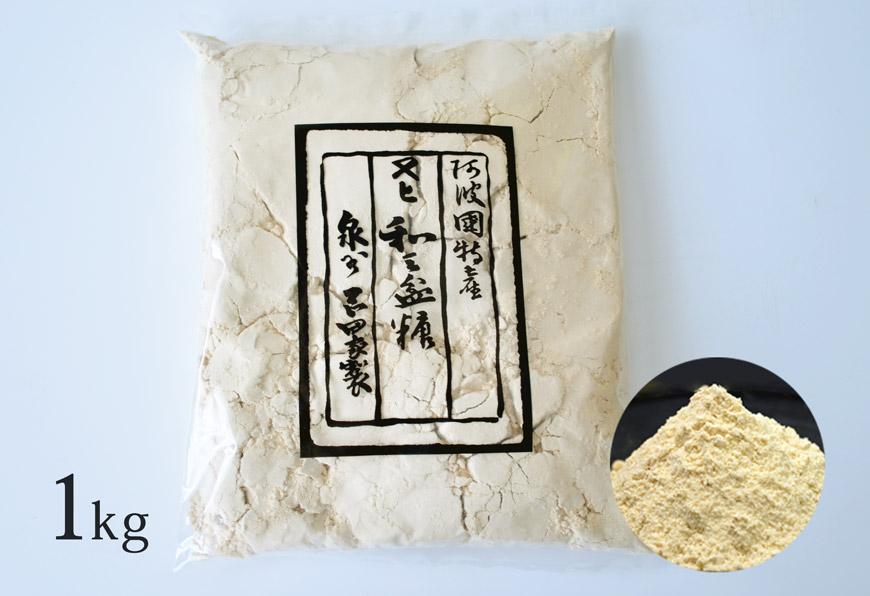 阿波和三盆糖(岡田製糖所)_1kg