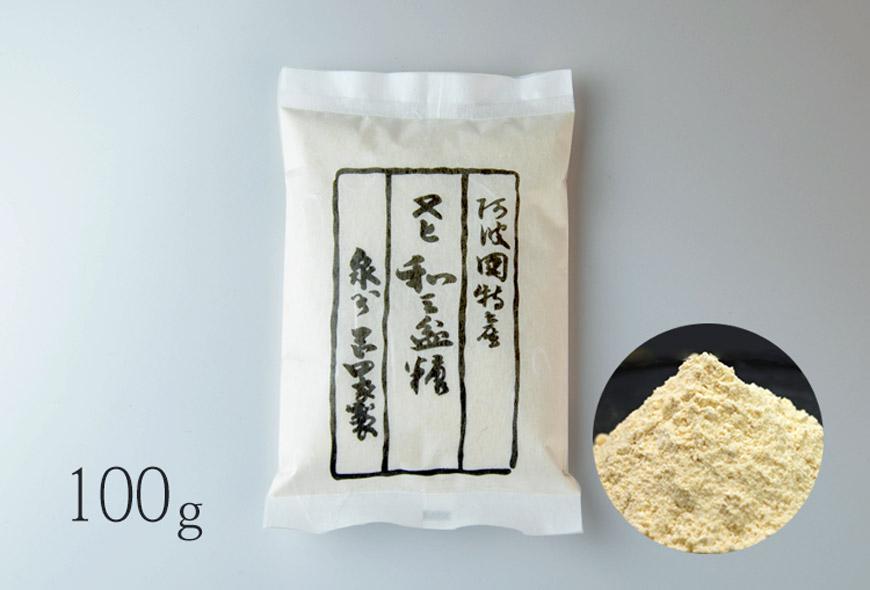 阿波和三盆糖(岡田製糖所)