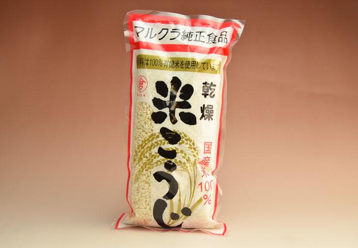 marukura_dried_rice_koji_500g