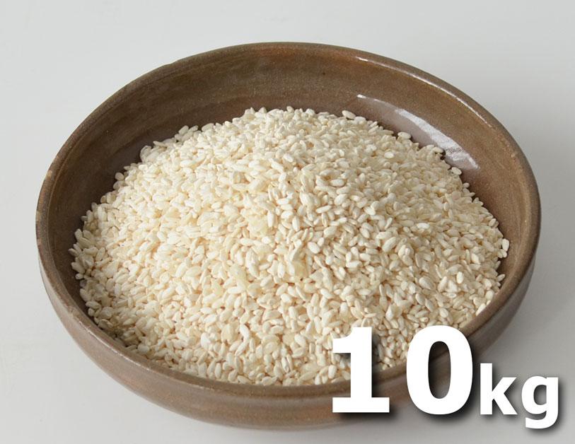 有機玄米麹10kg