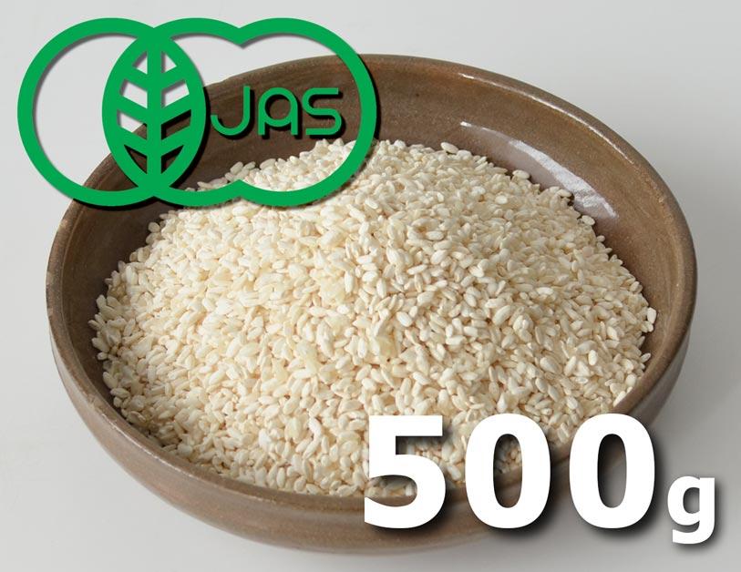 dried_rice_koji_marukura