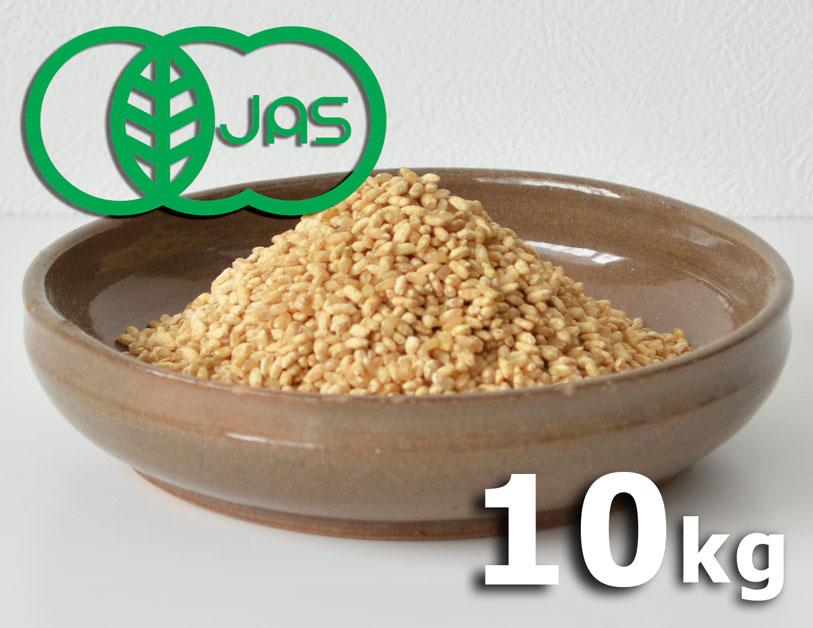 marukura_organic_dried_brown_rice_koji_10kg