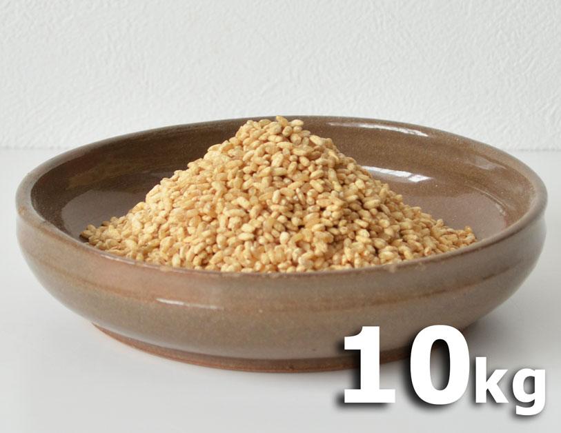 marukura_dried_brown_rice_koji_10kg
