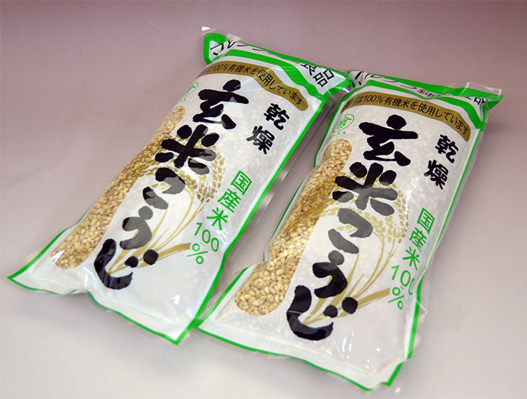 marukura_dried_brown_rice_koji_500gx2
