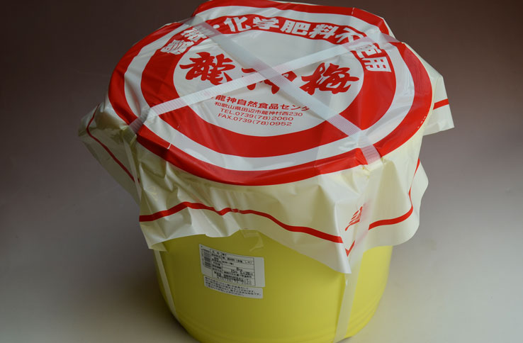 ryujin_ume_8kg