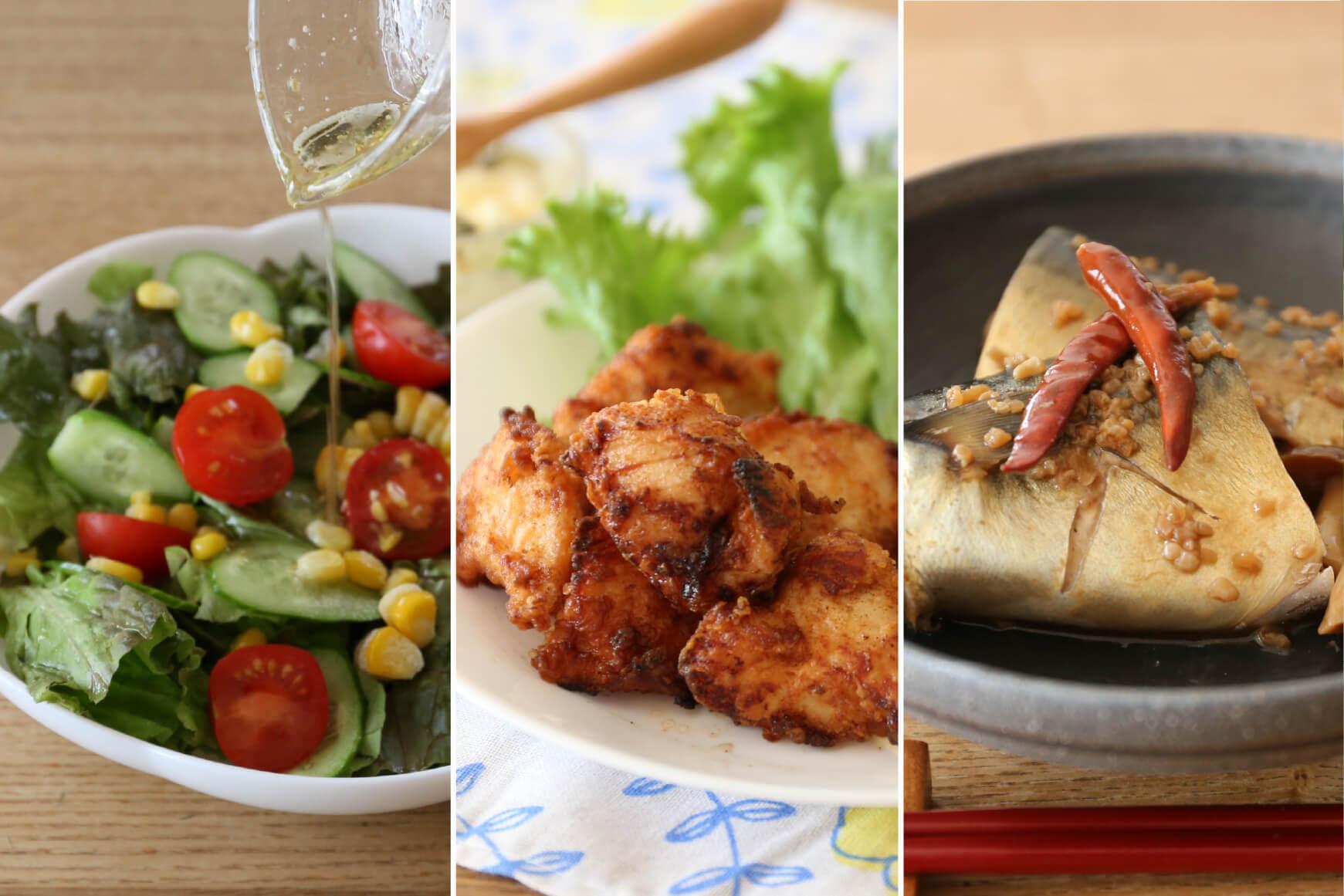 様々な料理