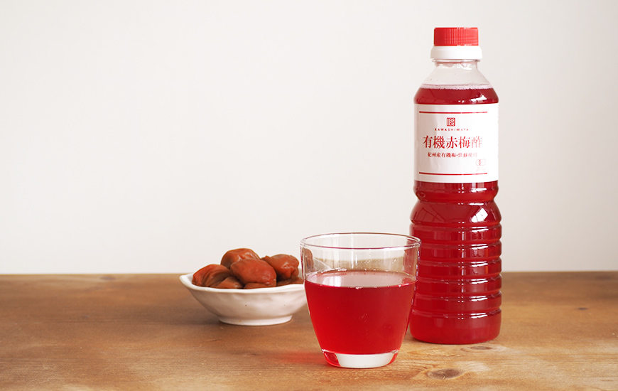 Kawashimaya Red Ume Plum Vinegar