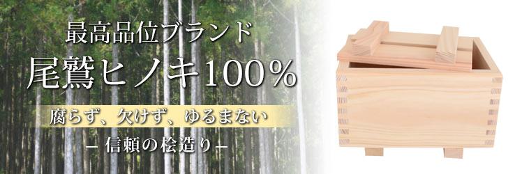 最高品位ブランド豆腐箱