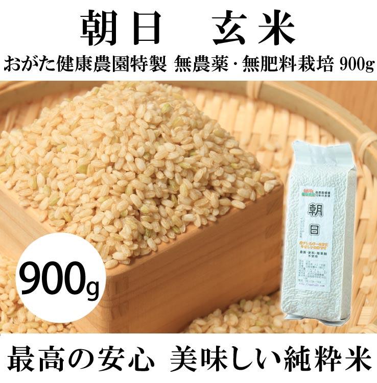 朝日 玄米