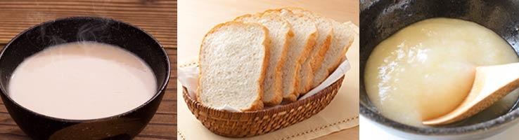 甘酒パン塩麹