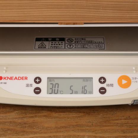 庫内温度表示とタイマー