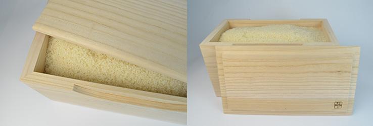 Kiri Rice Bin 2kg