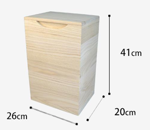 size_box