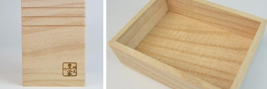 kiri_wood