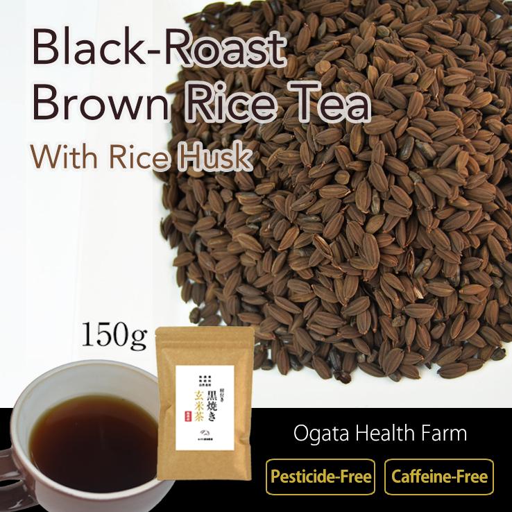 Black Roast Brown Rice Tea