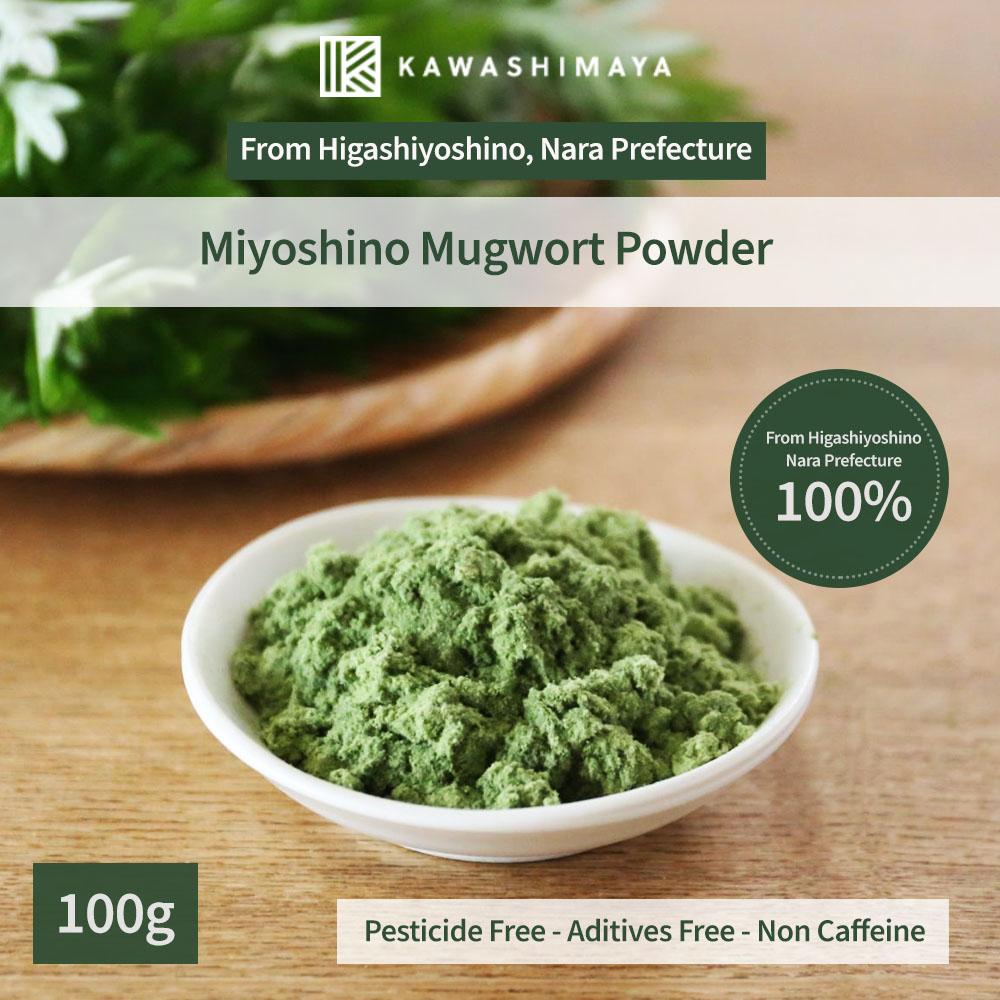Mugwort Tea Leaves 100g