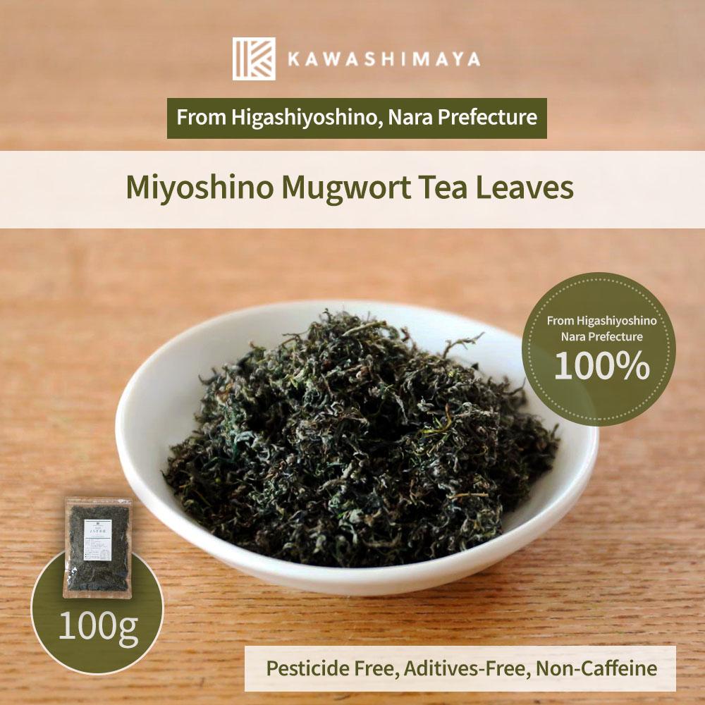 Product Images mugwort teabag
