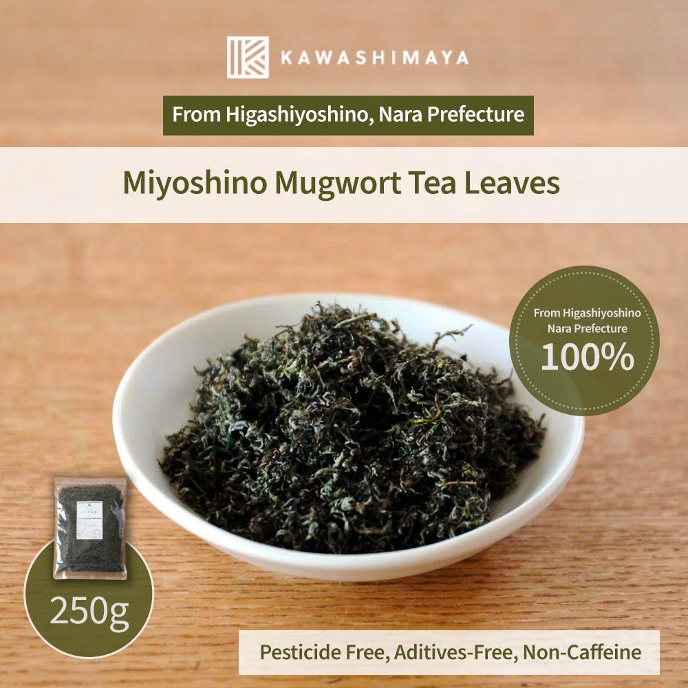 Mugwort Tea Leaves 250g