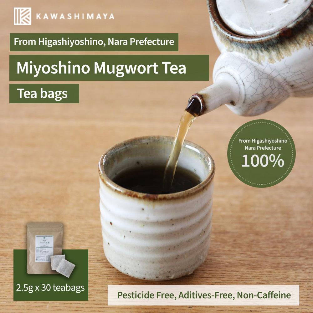 Mugwort Leaf Tea Bag 2.5g x 30 Bags