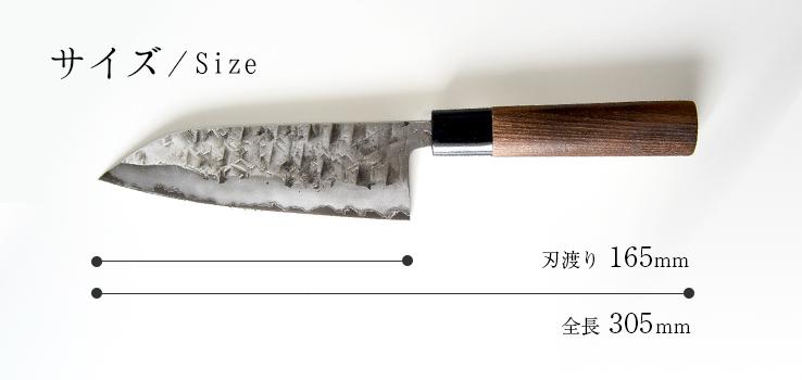 河村庖丁製作所|三徳包丁