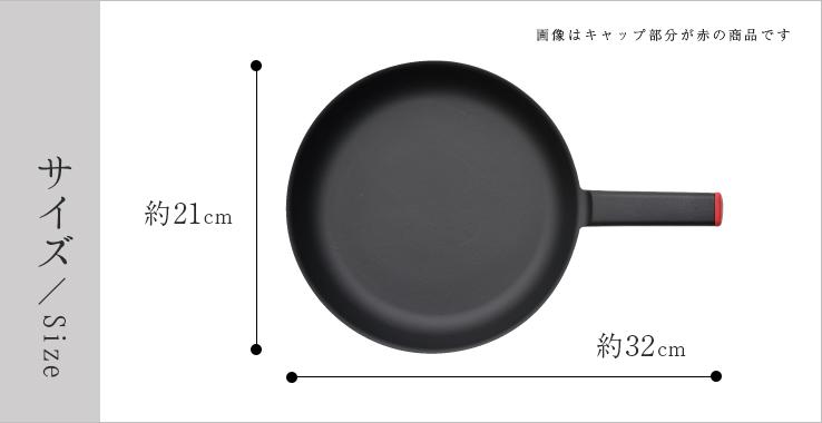 炒めやすく、煮込みやすい 鋳物フライパン