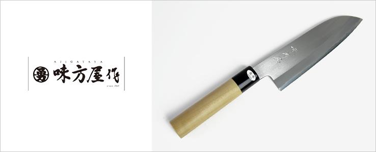 日野浦刃物|味方屋作包丁