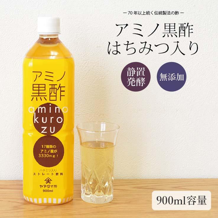 アミノ酸黒酢