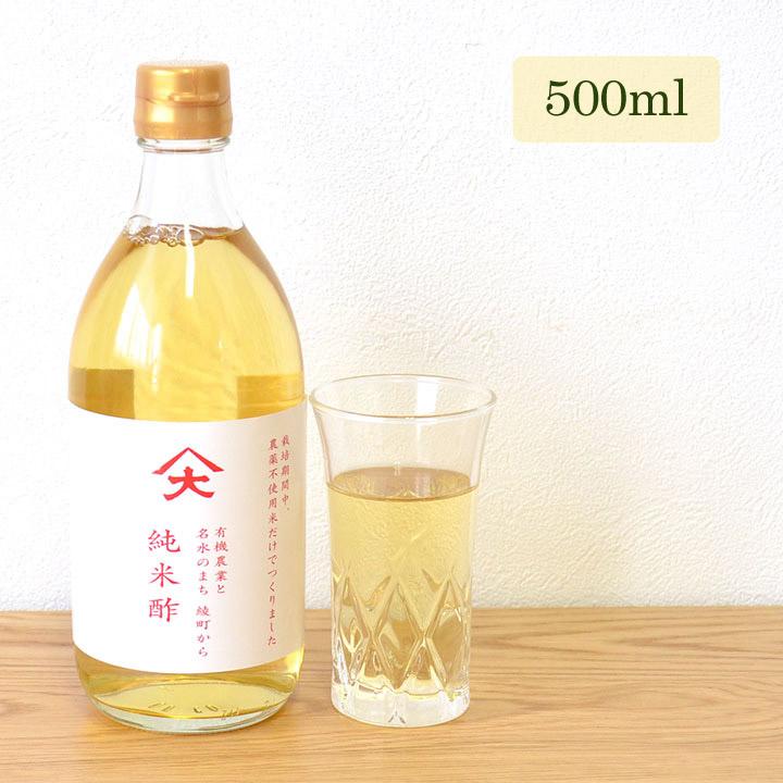 jp_seasonings_vinegar