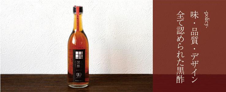 ときめき調味料選手権2013最優秀賞を受賞