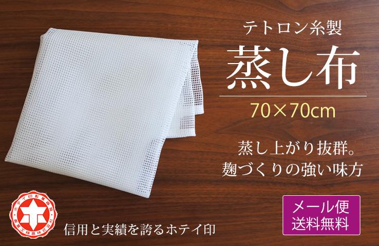 Kawashimaya Bestselling Products