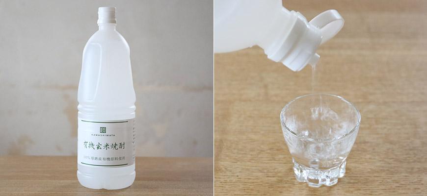 他の商品とも同梱可能な軽量ペットボトルタイプ