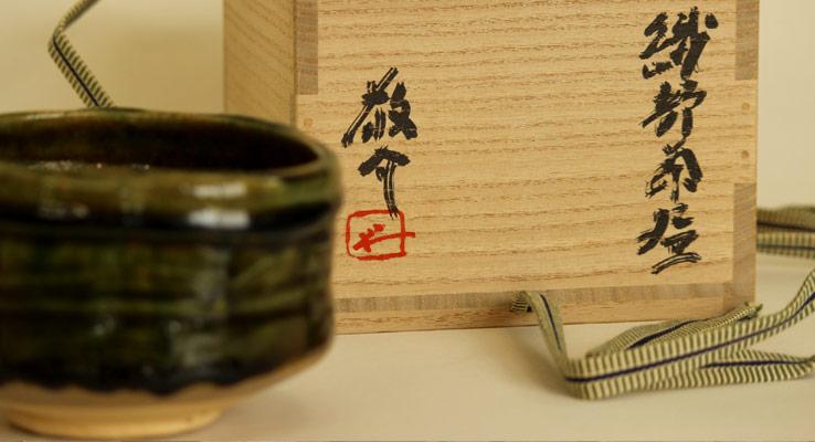 古くから日本の暮らしに根付く桐箱