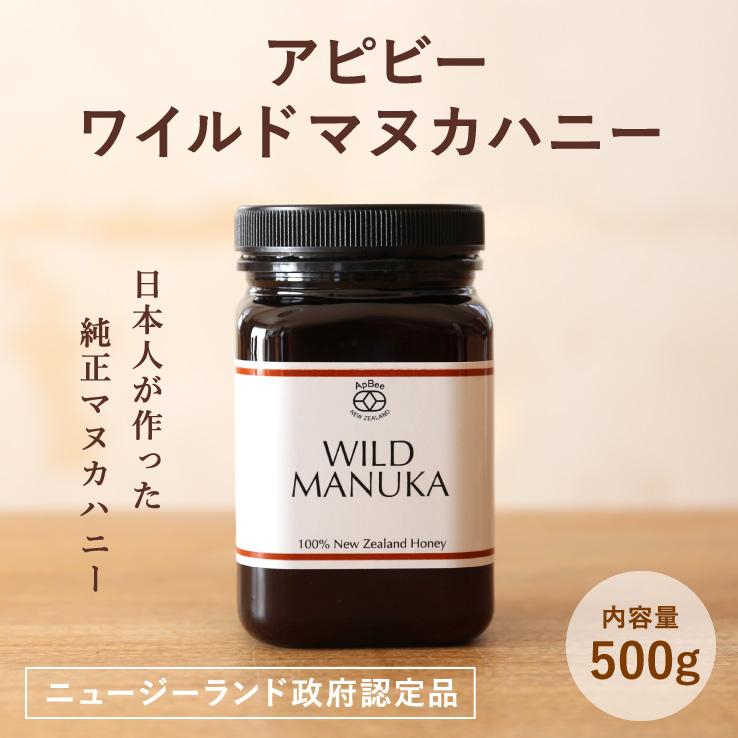 ワイルドマヌカ500