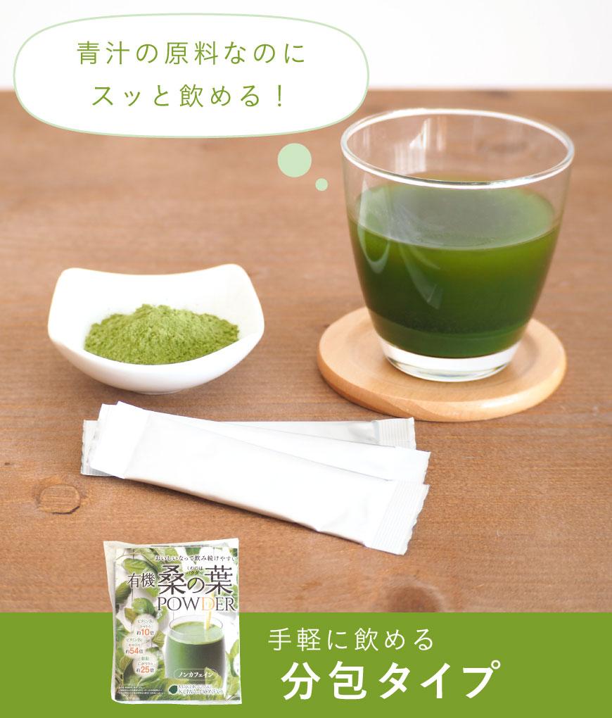 緑茶に近い優しく上品な味で