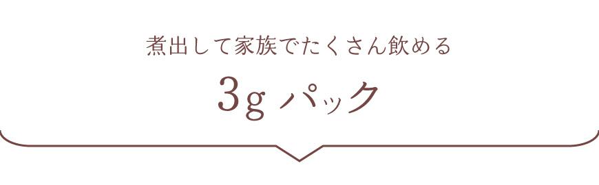 3gタイトル