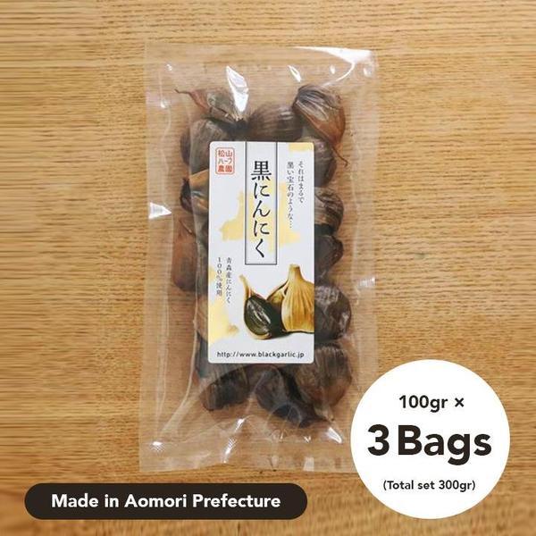 Matsuyama Herb Farm Black Garlic