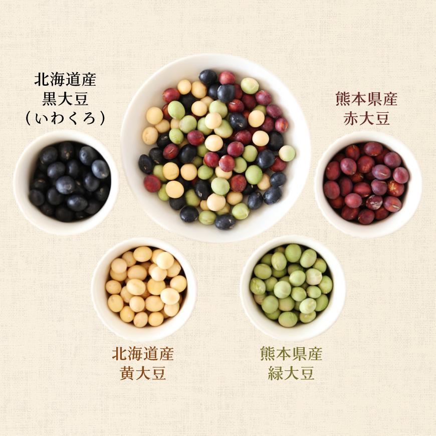 酵素玄米4色大豆ミックス
