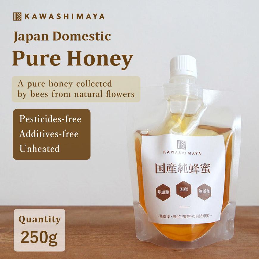Pesticide-free Pure Honey